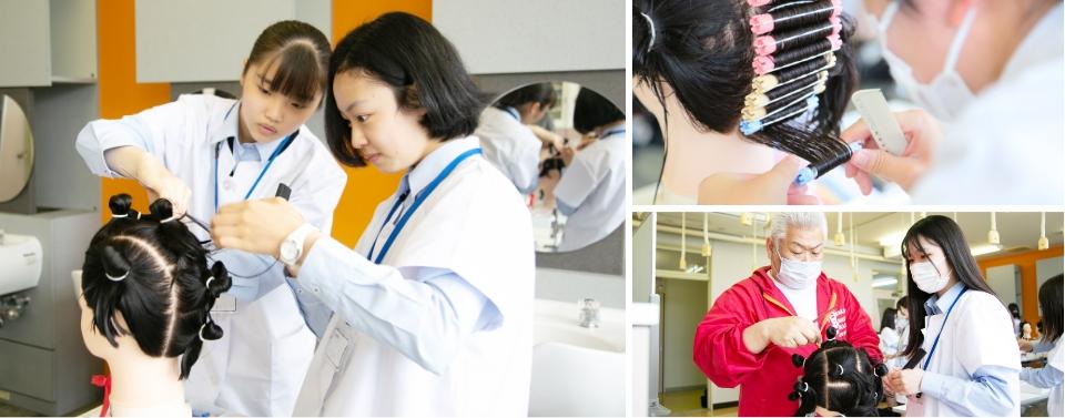 普通科 美容コースの授業風景2